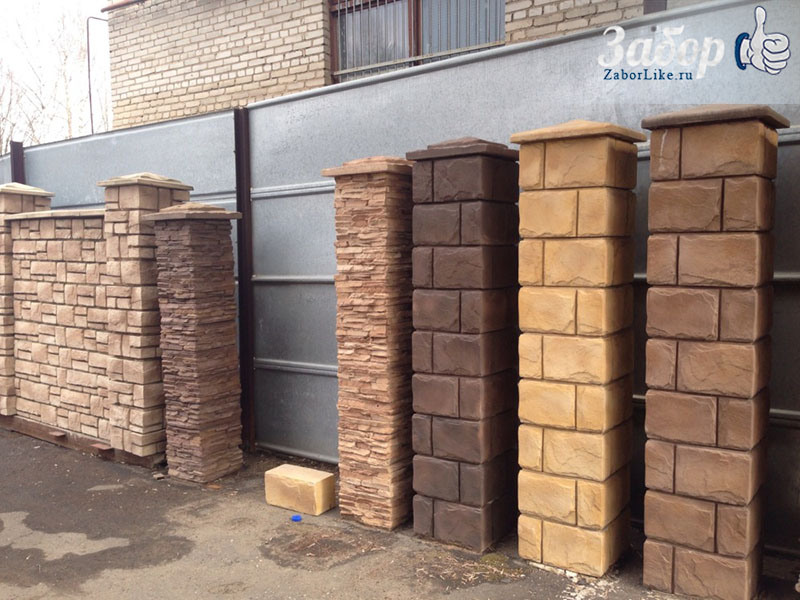 Blocks for the fence